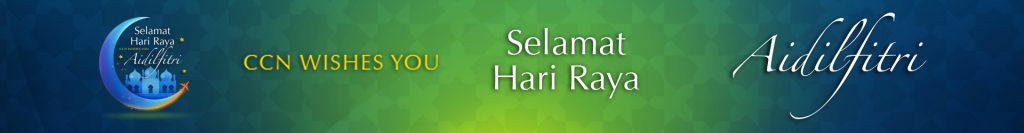 CCN Hari Raya 2015 Web Banner