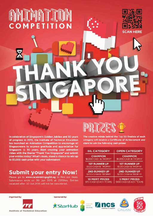 ITE SG50 Animation Competition Poster Design